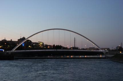 Bridge 2- Hartmann